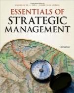 ضروریات مدیریت استراتژیکEssentials of Strategic Management