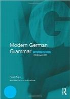کتاب کار گرامر نوین آلمانی؛ ویرایش سومModern German Grammar Workbook