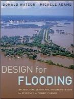 طراحی برای سیل؛ معماری، فضای سبز و طراحی شهری برای مقاومت دربرابر تغییر اقلیمDesign for Flooding: Architecture, Landscape, and Urban Design for Resilience to Climate Change