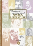 دایره‌المعارف متنی ادبیات جهانGale Contextual Encyclopedia of World Literature