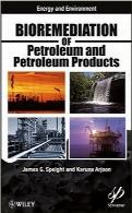 زیستپالایی نفت و فراوردههای نفتیBioremediation of Petroleum and Petroleum Products