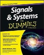 سیگنالها و سیستمها بهزبان سادهSignals and Systems For Dummies