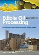 پردازش روغن خوراکیEdible Oil Processing
