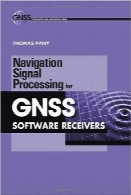 پردازش سیگنال ناوبری برای گیرنده‌های نرم‌افزاری GNSSNavigation Signal Processing for Gnss Software Receivers (Gnss Technology and Applications)