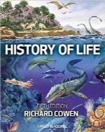 تاریخچه زندگیHistory of Life