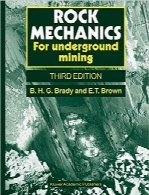 مکانیک سنگ؛ معدنکاری زیرزمینیRock Mechanics: For underground mining