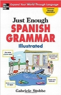 آموزش تصویری گرامر زبان اسپانیاییJust Enough Spanish Grammar Illustrated (Just Enough (McGraw-Hill))