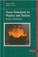 عوامل تاخیرانداز آتش برای پلاستیک و منسوجاتFlame Retardants for Plastics and Textiles: Practical Applications