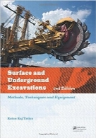 حفاری سطحی و زیرزمینیSurface and Underground Excavations, 2nd Edition: Methods, Techniques and Equipment