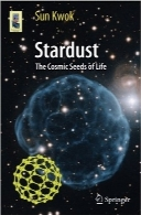 گرد و غبار ستاره‌ایStardust: The Cosmic Seeds of Life (Astronomers' Universe)