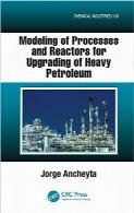 مدلسازی فرآیندها و راکتورها برای ارتقاء نفت سنگینModeling of Processes and Reactors for Upgrading of Heavy Petroleum
