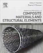 مکانیک پیشرفته مواد کامپوزیت و عناصر ساختاریAdvanced Mechanics of Composite Materials and Structural Elements