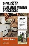 فیزیک پردازش معدن و زغالسنگPhysics of Coal and Mining Processes