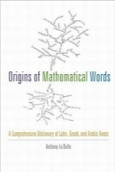 ریشههای واژگان ریاضیOrigins of Mathematical Words: A Comprehensive Dictionary of Latin, Greek, and Arabic Roots