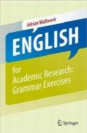زبان انگلیسی برای تحقیقات علمی؛ تمرینات گرامریEnglish for Academic Research: Grammar Exercises