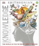 دایرهالمعارف دانشKnowledge Encyclopedia