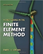 روش اجزاء محدود؛ ویرایش پنجمA First Course in the Finite Element Method