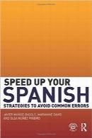 سرعتبخشیدن به یادگیری زبان اسپانیاییSpeed Up Your Spanish: Strategies to Avoid Common Errors