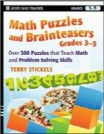 پازلهای ریاضی و بازیهای فکری؛ پایه 3-5Math Puzzles and Brainteasers, Grades 3-5: Over 300 Puzzles that Teach Math and Problem-Solving Skills
