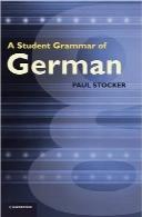 گرامر زبان آلمانی برای دانشجویانA Student Grammar of German