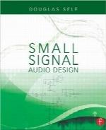 طراحی صوتی سیگنال کوچکSmall Signal Audio Design