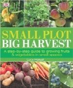 قطعه زمین کوچک، برداشت بزرگSmall Plot, Big Harvest