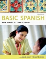 اصول زبان اسپانیایی برای پرسنل پزشکیBasic Spanish for Medical Personnel