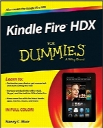 Kindle Fire HDX بهزبان سادهKindle Fire HDX For Dummies
