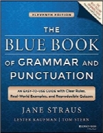 کتاب آبی گرامر و نقطه‌گذاریThe Blue Book of Grammar and Punctuation: An Easy-to-Use Guide with Clear Rules, Real-World Examples, and Reproducible Quizzes