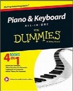 راهنمای کامل پیانو و کیبورد بهزبان سادهPiano and Keyboard All-in-One For Dummies