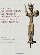 متالورژی مدیترانه شرقی در هزاره دوم پیش از میلادEastern Mediterranean Metallurgy in the Second Millennium BC (Eastern Mediterranean Metallurgy and Metalwork)