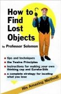 نحوه پیداکردن اشیاء گمشدهHow to Find Lost Objects