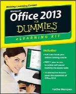 آموزش الکترونیکی Office 2013 بهزبان سادهOffice 2013 eLearning Kit For Dummies