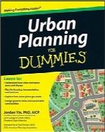 برنامهریزی شهری بهزبان سادهUrban Planning For Dummies