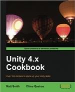 راهنمای موتور بازی Unity 4Unity 4.x Cookbook