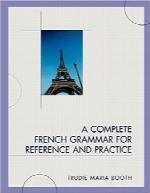 گرامر کامل زبان فرانسه برای رجوع و تمرینA Complete French Grammar for Reference and Practice