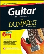 آموزش گیتار بهزبان سادهGuitar All-In-One For Dummies, Book + Online Video & Audio Instruction (For Dummies (Sports & Hobbies))