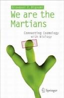 ما مریخی هستیم؛ ارتباط کیهانشناسی و بیولوژیWe are the Martians: Connecting Cosmology with Biology