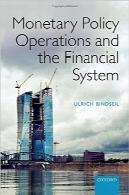 عملیات سیاست پولی و سیستم مالیMonetary Policy Operations and the Financial System