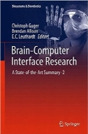 پژوهش رابط مغز کامپیوتریBrain-Computer Interface Research: A State-of-the-Art Summary -2 (Biosystems & Biorobotics)
