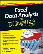 تحلیل دادههای اکسل به زبان سادهExcel Data Analysis For Dummies