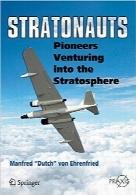 stratonautهاStratonauts: Pioneers Venturing into the Stratosphere