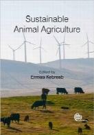 کشاورزی پایدار حیواناتSustainable Animal Agriculture