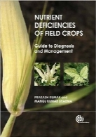 کمبود مواد مغذی محصولات زراعیNutrient Deficiencies of Field Crops: Guide to Diagnosis and Management