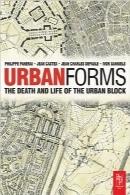 فرمهای شهریUrban Forms