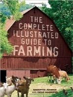 راهنمای کاملا تصویری کشاورزیThe Complete Illustrated Guide to Farming