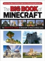 کتاب بزرگ بازی MinecraftThe Big Book of Minecraft: The Unofficial Guide to Minecraft & Other Building Games