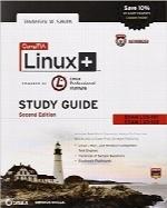 CompTIA لینوکس بههمراه راهنمای مطالعهCompTIA Linux+ Study Guide: Exams LX0-101 and LX0-102