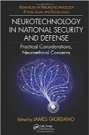 نوروتکنولوژی در امنیت و دفاع ملیNeurotechnology in National Security and Defense: Practical Considerations, Neuroethical Concerns (Advances in Neurotechnology)