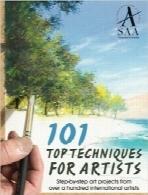 101 تکنیک برتر برای نقاشان101 Top Techniques for Artists